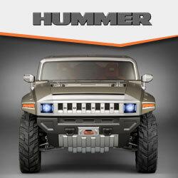 car keys for Hummer