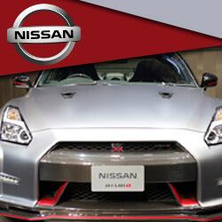 car keys for Nissan